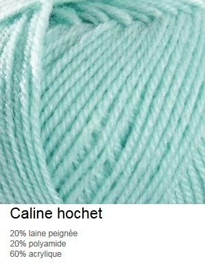 laine Caline coloris hochet Bergère de France